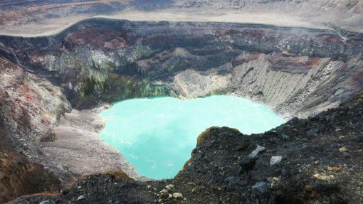Santa Ana volcano in Parque National Los Volcanes
