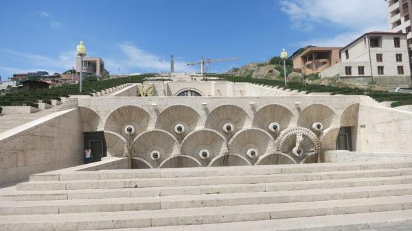 cascades Yerevan