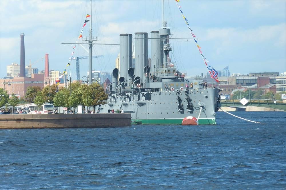 Cruiser Aurora, St.Petersburg, Russia