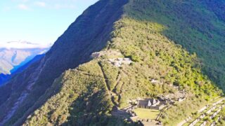 View of Upper Ruins from the lookout at the sunrise on Choquequirao trek
